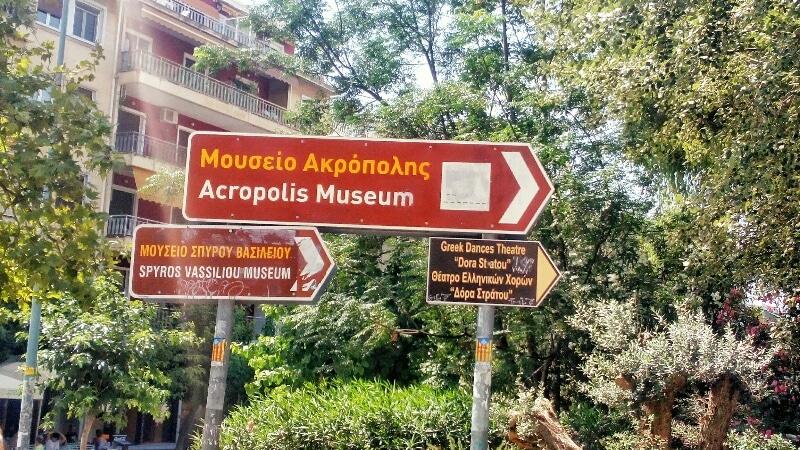 indicazioni-acropoli-atene