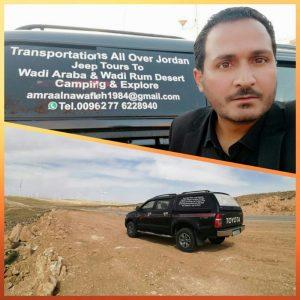 Driver-Giordania
