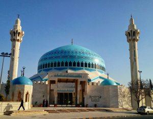 Moschea-Re-Abdullah